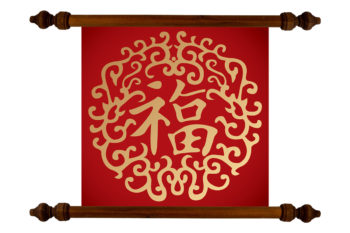 TANKA Mandala Love Attraction